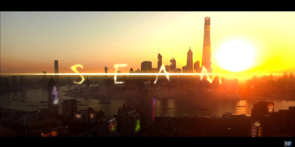 Screenshot_Seam