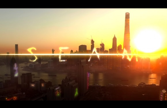[KURZFILM]: Seam