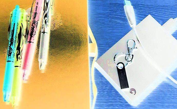 Header - Ausschnitt Eigenes Foto Schreibwerkzeuge